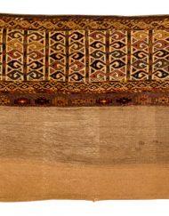Antiker Teppich Yomud in Düsseldorf